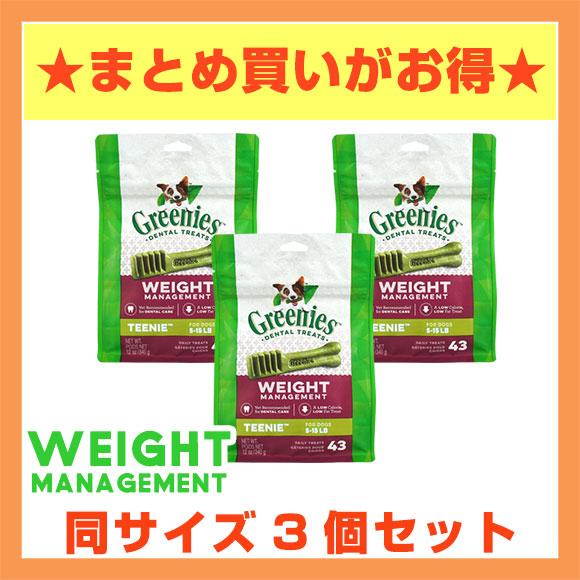 【楽天市場】グリニーズ ウェイトマネジメント GREENIES Weight Management 低カロリー 3個セット【デンタルケア】:犬の服のiDog
