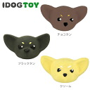 iDog IDOG original la LaTeX TOY チワワーズ