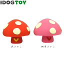 iDog IDOG original la LaTeX TOY polka-dot mushrooms