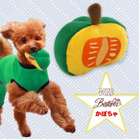 【楽天市場】【犬 おもちゃ】 ベストエバー Love Pets by Bestever/かぼちゃハーフ 【ぬいぐるみ 布製】:犬の服のiDog