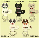 iDog&iCat original domestic production key ring わんこ
