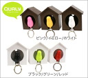 Quarry QUALY SPARROW KEY RING Keyring