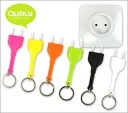 Guo Lee QUALY UNPLUG key ring