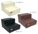 iDog mini Living i Step アイステップミニ leather type