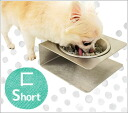 iDog Living Keat Luxe Quito Luc's 匚 HOLDER holder type Short size