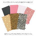 iDog &iCat カムカムダ needs mite attractant sheet