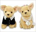 Best ever Love Pets by Bestever Wedding Dolls Chihuahua