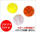 can a iDog IDOG soft sports ball type