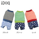 iDog IDOG border denim tie [M flight 2 / 3]