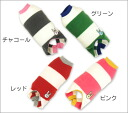 iDog eye dog うさ horizontal stripe fleece filler