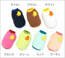Outlet sale ★ iDog IDOG banana パイルタンク