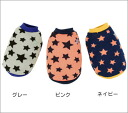 Knit tank of outlet sale ★ iDog eye dog star
