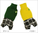 Outlet sale ★ brisk birth memory ♪ iDog eye dog beans check underwear pinch-hitter