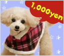 iDog eye dog fur check fleece cape with