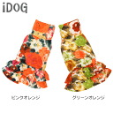 iDog IDOG flowernitwampi [M flight 2 / 3]