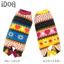 iDog eye dog heart Snow filler