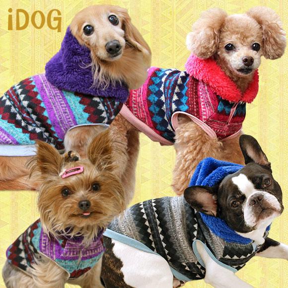 犬 服 冬 iDog アイドッグ ふわふわフードノルディックパーカー 犬の服 犬服