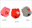 iDog eye dog pile heart relief underwear XXS XS size