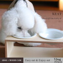 iDog Living Keat キートスクエア 2 L size Bowl sold separately