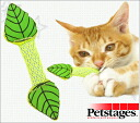 Pet stage petstages fresh mint stick