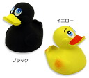 Ranco LANCO Ducky
