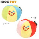 A bell is with an iDog eye dog original colorful clown ball rattle-rattle