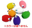 You can not choose Ranco LANCO egg color