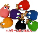 The Ranko LANCO egg King color is not available