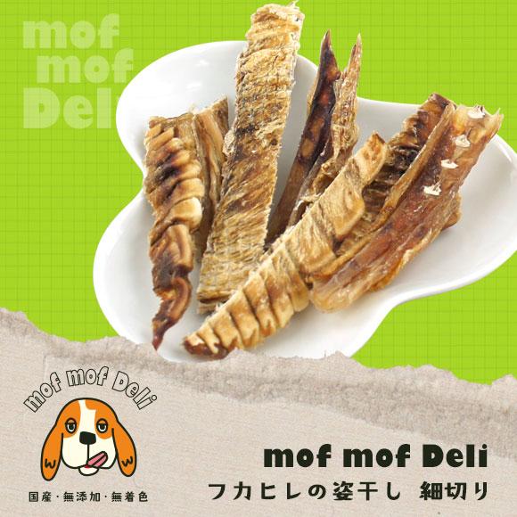 【楽天市場】【犬のおやつ】 mof mof Deli モフモフデリ フカヒレの姿干し 細切り 50g 【無添加 国産 ドッグフード 犬おやつ】:犬の服のiDog