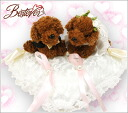 ベストエバー Love Pets by Bestever RING PILLOW ring pillow toy poodle