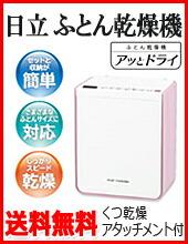 �դȤ��絡 HFK-V300-P