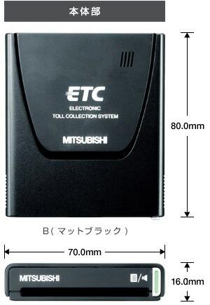 EP-5312BW