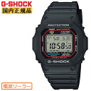 CASIO g-shock Casio G shock GW-M5610-1JF solar radio watch square digital multi-band 6 mens watch