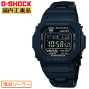 G-shock G shock GW-M5610BC-1JF CASIO Casio solar radio watch square face flip LCD metalcore band mens watch multi band 6