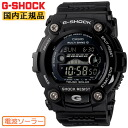 Casio wave watches G shock g-shock GW-7900B-1JF CASIO TheG solar tide graph & moon data equipped with multi-band 6 flip LCD Black Watch