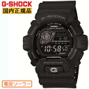 Casio g-shock G shock GW-8900A-1JF CASIO solar radio watch black inverted LCD mens watch TheG