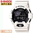 G-shock G shock CASIO GW-8900A-7JF Casio solar radio watch white flip LCD men's watch TheG