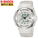 "G shock g-shock G-300LV-7AJF CASIO Casio ""G-SPIKE (G spike) digital / analog Combi Pearl White Watch"