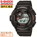 G-shock G shock solar radio watch CASIO GW-9300-1JF Casio MUDMAN madman dust and mud-proof temperature and compass equipped with twin sensor TheG watches