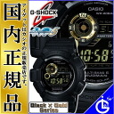 G-shock g-shock CASIO Casio GW-9300GB-1JF solar radio watch limited edition Black x gold dust-Bou mud madman MUDMAN temperature / compass equipped with twin sensor watch