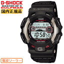 G shock g-shock Casio radio clock GW-9110-1JF CASIO TheG solar rust structure 'gulfman' tough solar wave time meter & tide graph based model multiband 6 watch