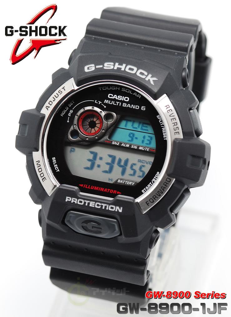 Shock casio gw 8900 1jf casio solar radio watch black mens watch theg