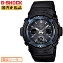 G-shock G shock CASIO AWG-M100A-1AJF Casio solar wave clock digital / analog polyurethane band blue bezel mens watch