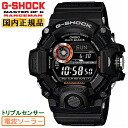RANGEMAN altitude, direction, atmospheric pressure / temperature inversion liquid crystal men watch mounted with G-SHOCK G-Shock range man solar radio time signal GW-9400BJ-1JF CASIO Casio triple sensor