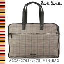 Paul Smith Grey Boston Shoulder Bag 98
