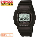 Casio G shock g-shock GW-5000-1JF CASIO solar wave screw back 5000 series black mens watch