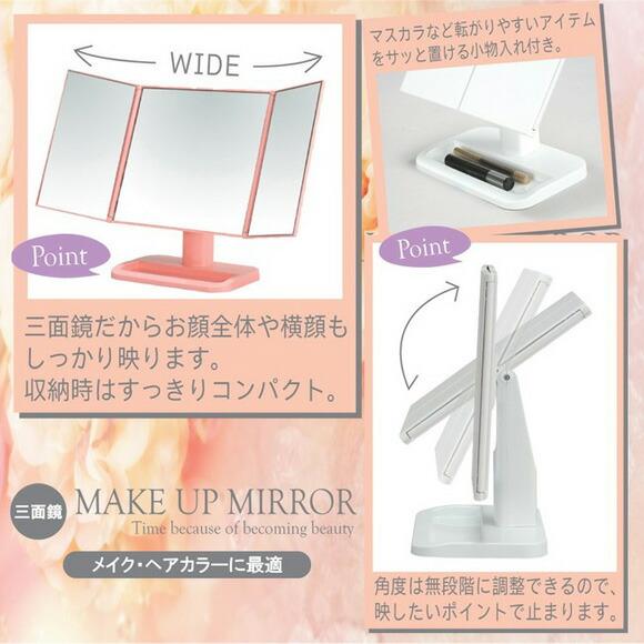商品詳細カットのメイクアップミラー ホワイト ピンク イメージ写真
