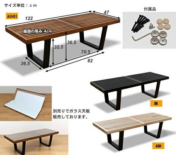 欧式长条餐桌图片