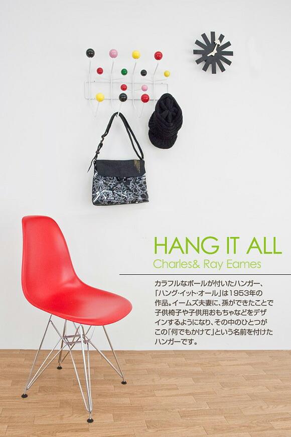 hang it all hanger hook store wall mount hook rack taking the eames. Black Bedroom Furniture Sets. Home Design Ideas