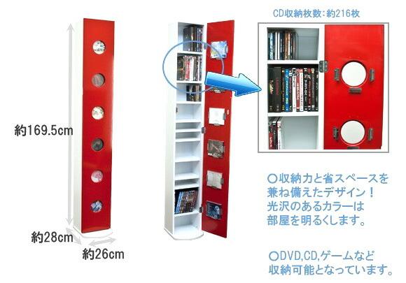 スリム設計のCDラック 木製,CDラック 大量,CDラック タワー イメージ画像